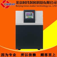嘉鹏化学发光成像系统JP-K300600900多色荧光检测凝胶检测功能