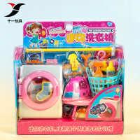 迷你可爱儿童洗衣机玩具过家家可转动的小洗衣机冰箱套装女孩玩具