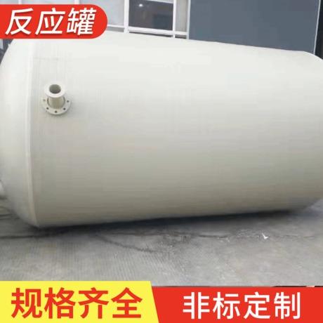 厂家定制立式PPH反应罐聚丙烯储罐PP搅拌罐储酸槽