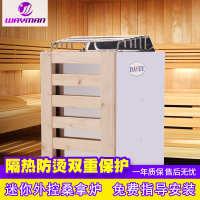 迷你型桑拿炉家用不锈钢小型桑拿房设备配件商用内控外控式干蒸机