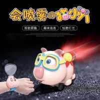 猪小八抖音同款儿童手表遥控车智能跟随玩具卡通喷雾玩具汽车礼品