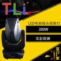 LED300W图案摇头光束灯330W舞台图案灯演出多功能舞台灯光3D效果