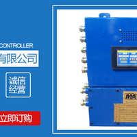 传正皮带综合保护KXJ127矿用隔爆PLC控制箱PLC可编程控制器价格