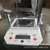 盘龙成全自动量热仪煤炭热值检测仪器煤质化验设备分析仪器量热仪