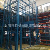 非标定制大型往复式垂直提升机厂房仓库生产车间载货上下升降机