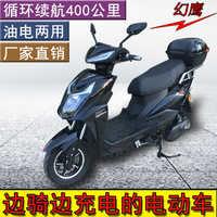 飞城油电混合电动摩托车燃油双模增程式油电两用电瓶车两轮成人