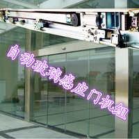 自动门玻璃感应门电机批发自动感应门对开平移门电机机组厂家直销