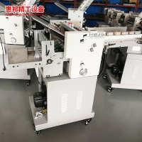 厂家销售自动折页机四栅栏带立式收纸器折说明书高速进纸HB384SA