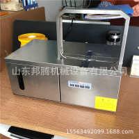 广东微型佛香粉丝粉条捆扎机蔬菜扎把机opp无胶热熔束带机