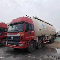 出售二手粉粒物料运输车欧曼搅拌混泥土车前四后八散装水泥罐车