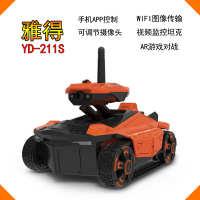 雅得YD-211S间谍摄像遥控坦克WIFI高清视频侦探车AR游戏互动玩具