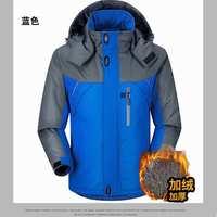 三挡温控电热户外冲锋衣USB可充电加热外套保暖发热登山服
