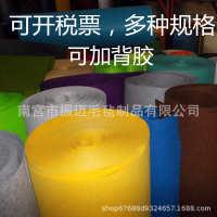 厂家直销1-5mm毛毡布幼儿园装修墙壁隔音毛毡彩色背胶化纤毛毡