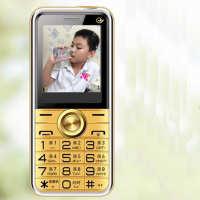 1.8寸大电池电信CDMA手机批发C300低价大声音大喇叭语音王