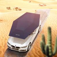 移动车篷智能车罩防雨全自动折叠电动遥控伸缩迈牛牛津布汽车车衣