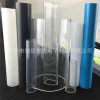 供应PC管防爆灯具光扩散透光PETG管一次性烟管雾化器包装管