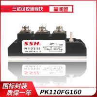 普通 不帶散熱片 調光器電焊機硅模塊控硅