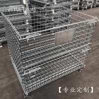 厂家供应折叠式仓储笼物流周转箱镀锌铁框铁笼现货