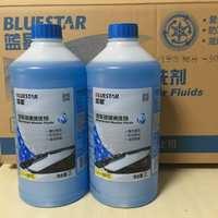 蓝星玻璃水汽车冬季夏季防冻雨刮水-30车用玻璃清洗剂2L四季通用