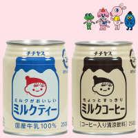 日本进口饮品伊藤园奇奇雅斯奶茶/咖啡奶茶饮料颜值少女心250g