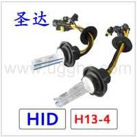 H13-4 广州 双管灯氙气直销厂家