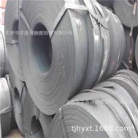 镀锌带钢冷轧带钢Q235B热轧带钢可纵剪开平分条