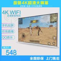 海信视听32寸液晶电视机55寸高清平板40网络智能50语音wifi特价