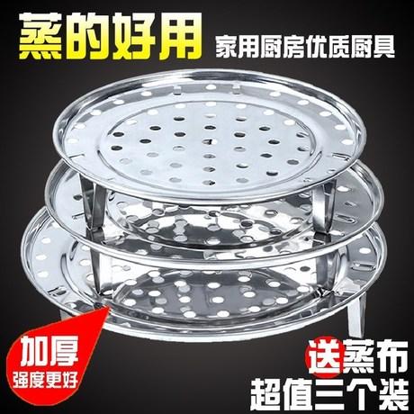 炒锅上的蒸笼厨房蒸煮三角架平底锅高压锅里的蒸架子蒸肉蒸笼家。