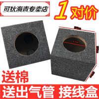 适用于4寸喇叭方形木箱空箱低音箱体试音箱无源箱汽车音响改装