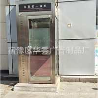厂家直销银行取款机防护罩销售户外304不锈钢ATM防护罩门禁防护罩