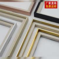 美式轻奢仿铝合金装饰画线条PS发泡镜框饰条电表箱卡槽型画框框条