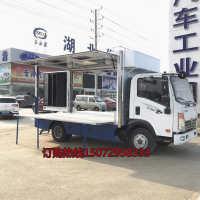 流动餐车流动售货车餐饮车农村红白喜事一条龙流动厨房餐车