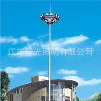 厂家直销定制足球篮球场高杆灯中杆灯中杆20米20米到40高杆灯