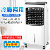 。厨房小型冷风机便捷小空调制冷无叶手持型冷暖型儿童大型纳家用
