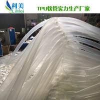 订做优质TPU薄膜管、PU扁状管,可焊接软管直径