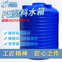 5吨塑料水箱加厚塑胶储罐酸碱储罐减水剂搅拌罐重庆成都厂家