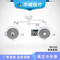LED吊式无影灯冷光源单孔无影灯移动式灵便耐用无影检查灯