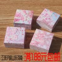 智力6422双面樱花彩色折纸超厚328张学生手工彩色纸DIY纸鹤纸