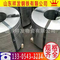 现货销售镀锌带钢镀锌钢卷热轧带钢热镀锌带钢镀锌打包带钢