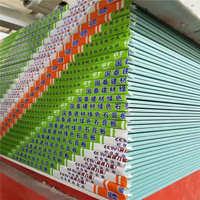 厂家直销石膏板PVC覆膜石膏板600*600三防板洁净板天花板矿棉板