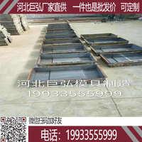 巨弘电缆沟盖板模具排水沟盖板模具水泥盖板混凝土盖板模具