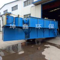 气浮机高效污水处理设备成套污水处理平流式气浮免费安装调试