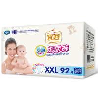 宜婴超薄透气空调纸尿裤S152/M120/L108/XL96/XXL92片尿不湿尿裤
