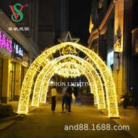 定制大型led拱门造型灯广场步行街主题装饰景观艺术灯厂家