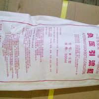 广州先来一次性使用负压引流瓶500ml负压引流器