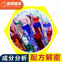 洗碗液配方柠檬清新洗洁精家庭装家用洗碗清洁催干剂成分解析