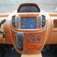 大通V80旅居车房车长轴高顶厂家直销