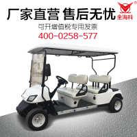 厂家销售高尔夫球车新能源电动汽车景区旅游观光代步车