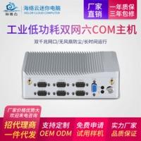 海络云新款无风扇工控机赛扬J1900minipc电脑低功耗稳定迷你主机
