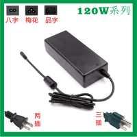 LED招牌灯120WKC认证BS认证15.5V电源适配器